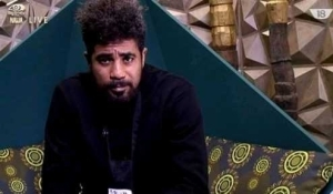 #BBNaija: Thin Tall Tony rejects call from home and twitter reacts